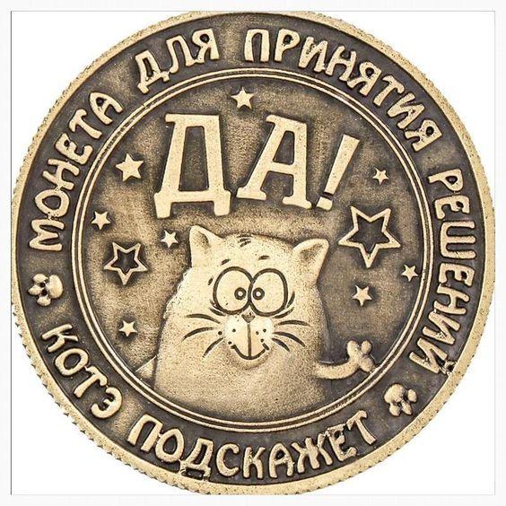 монеты на заказ
